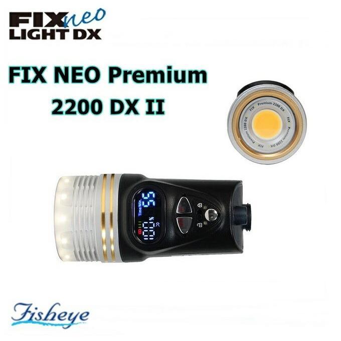 【2019 新作】 【全国送料無料!】Fisheye(フィッシュアイ) FIX NEO Premium 2200 DX II ゴールドリングシルバー[30422], 収納インテリアのベリベリモッコ 6686784b