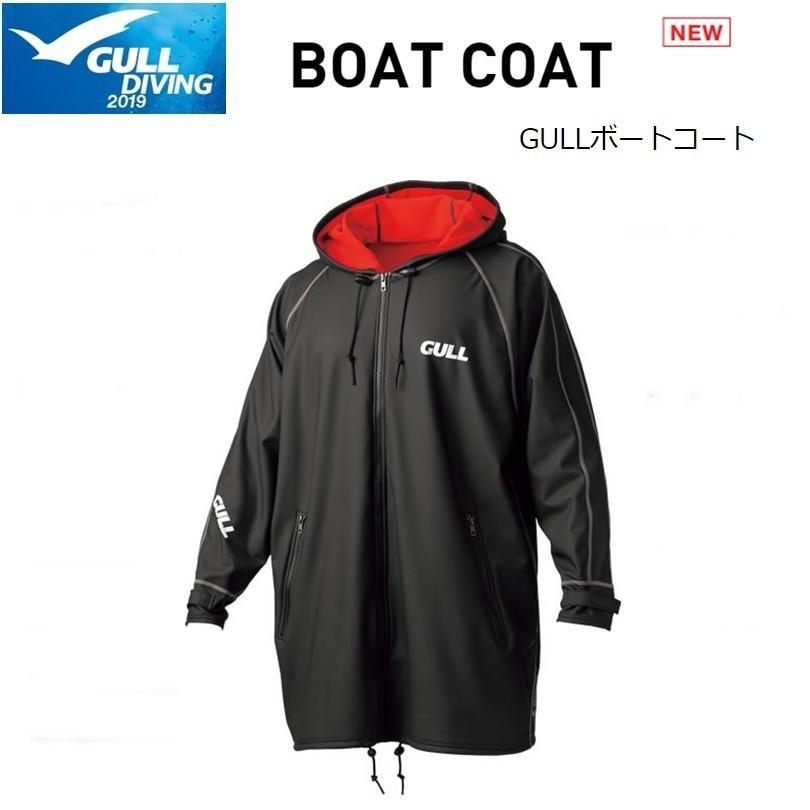 大人気新品 【送料無料!】GULL(ガル) ボートコート [GW-6699] ※返品・交換商品です [GW-6699]。, ミヨシグン:3ed21e9b --- airmodconsu.dominiotemporario.com