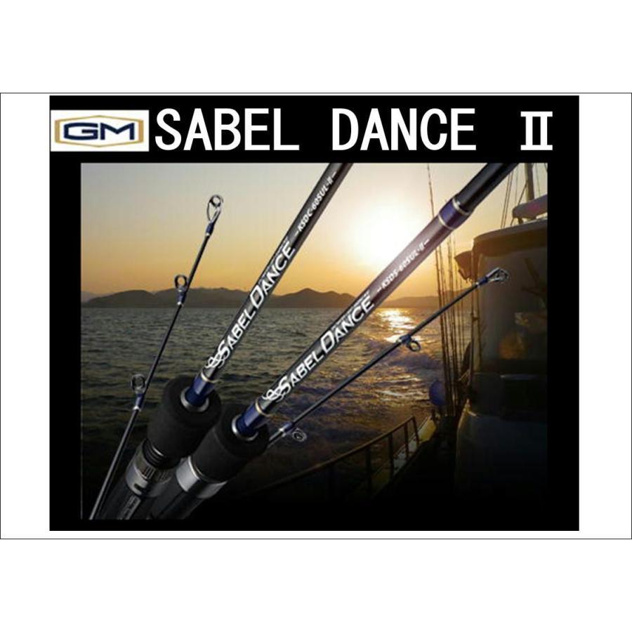 【釣り】【GM】SABEL DANCE II ライトジギングロッド KSDC-60L-2【510】
