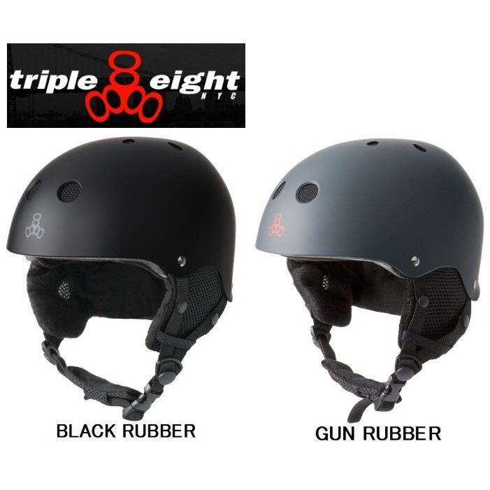 【スノーヘルメット】TRIPLE EIGHT(トリプルエイト) STANDARD SNOW HELMETS【350】