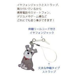 柴犬 ワッペンクリーナー 携帯ストラップ 携帯ピアス シバケン 犬 ワッペン 犬グッズ 犬雑貨|bluereef|04