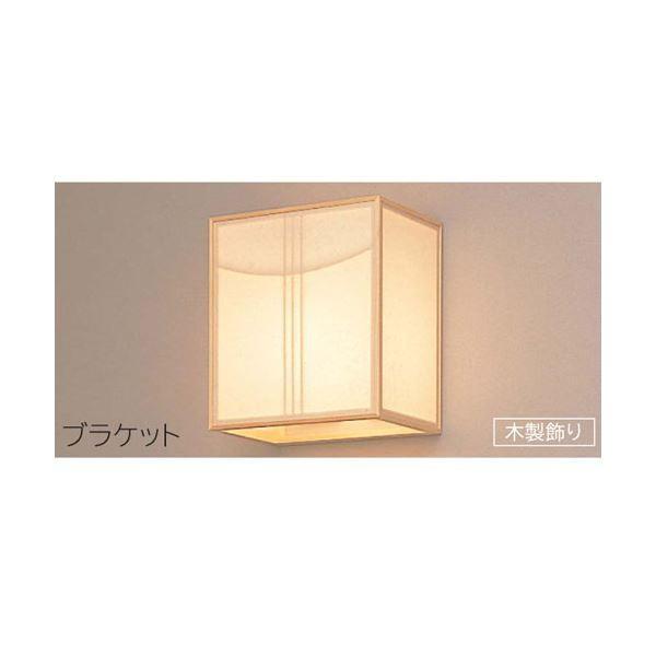 日立 住宅用LED器具ブラケット和風 (LED電球別売) LLB4201E