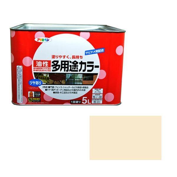 アサヒペン AP 油性多用途カラー 5L アイボリー