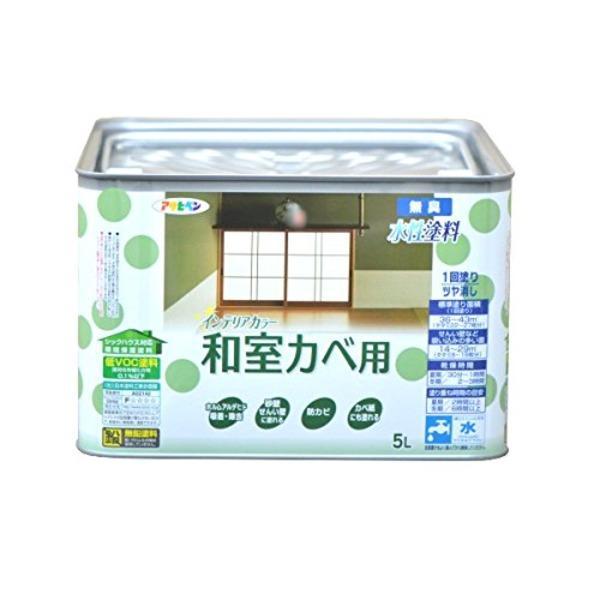NEW水性インテリアカラー和室カベ うぐいす色 5L〔代引不可〕