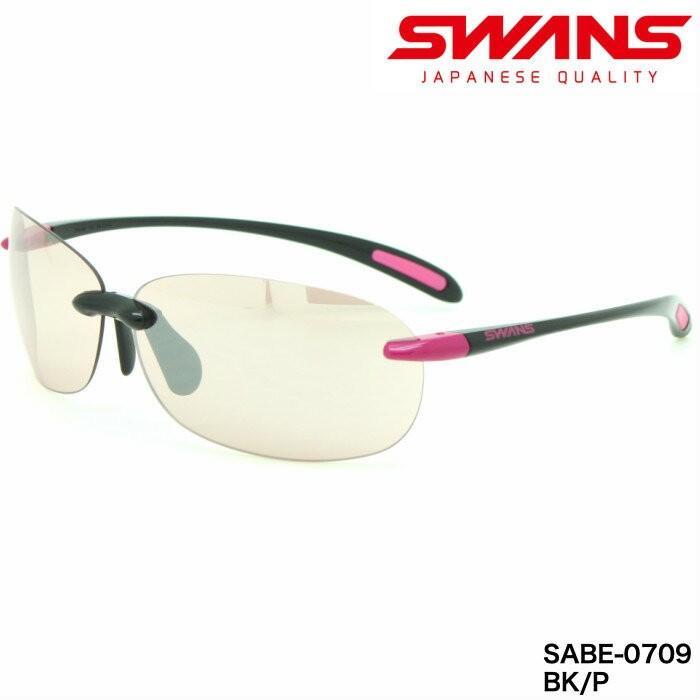 SWANS スワンズ サングラス エアレスビーンズ SABE 0709 BK/P 軽量/日本製