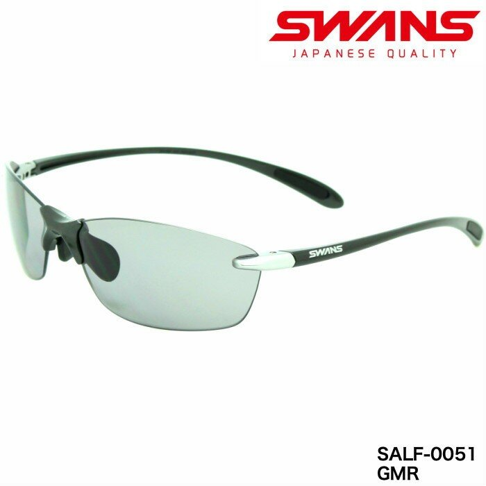SWANS スワンズ サングラス エアレス リーフフィット SALF-0051GMR 軽量/日本製