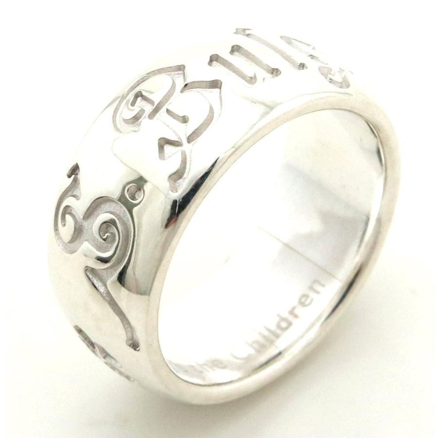 驚きの価格が実現! BVLGARI シルバー ブルガリ セーブザチルドレン ソティリオ リング チャリティーリング 指輪 #50 ()