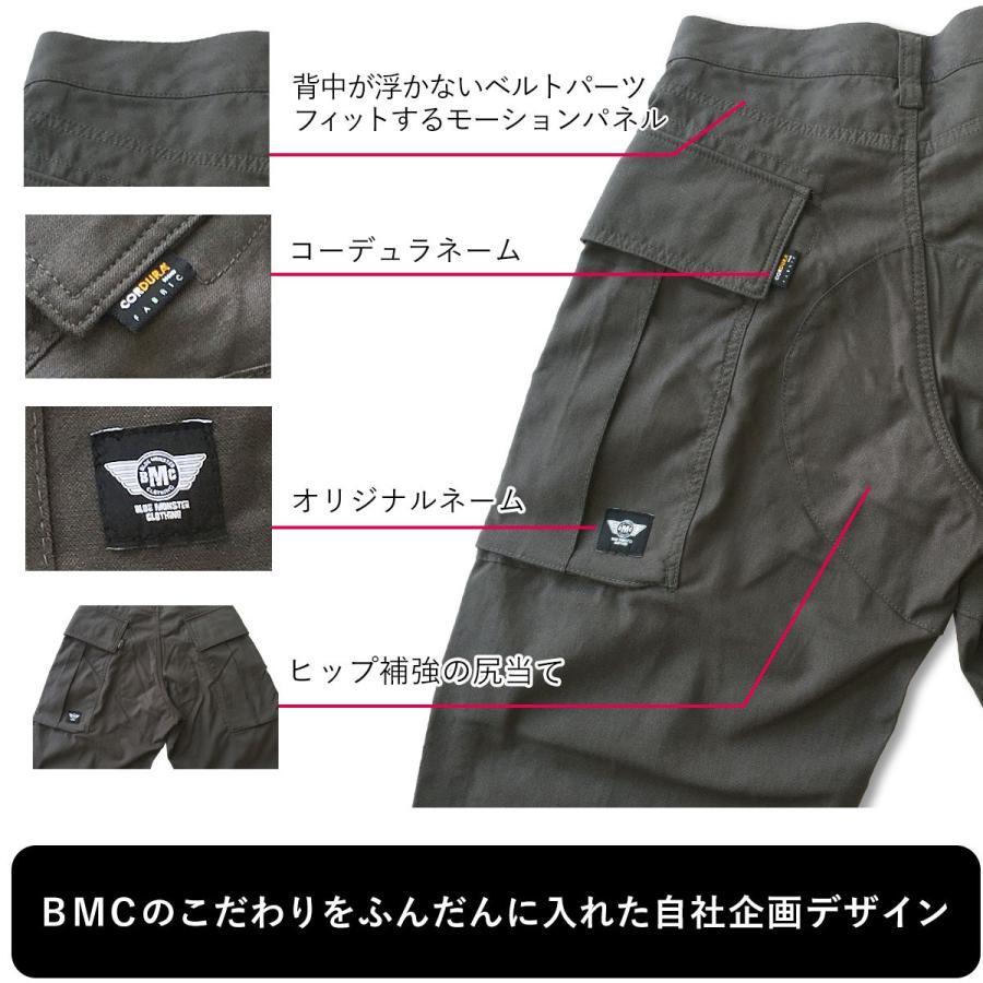 【50%OFF 職人応援セール】BMC フルハーネス対応 ワークウェア 上下セットアップ スカイプレイヤー アメリカンワイン/キャメル/グレー S-4L bmc-tokyo 07