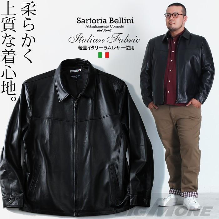 人気カラーの 大きいサイズ メンズ SARTORIA 大きいサイズ BELLINI BELLINI ラムレザードリズラージャケット azle-504 azle-504, 熊本市:2cc379c8 --- sonpurmela.online