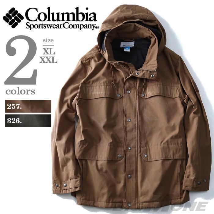 大きいサイズ メンズ Columbia コロンビア フード付コットンブルゾン USA直輸入 xm0039