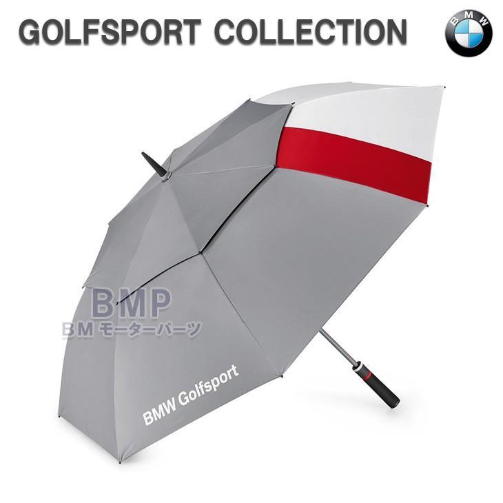 BMW純正 BMW GOLFSPORT COLLECTION ゴルフ アンブレラ 傘