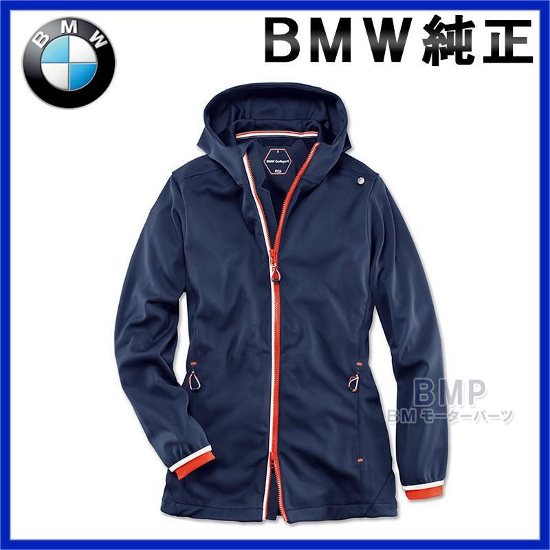 BMW純正 BMW ゴルフスポーツ 高機能ジャケット (レディース)