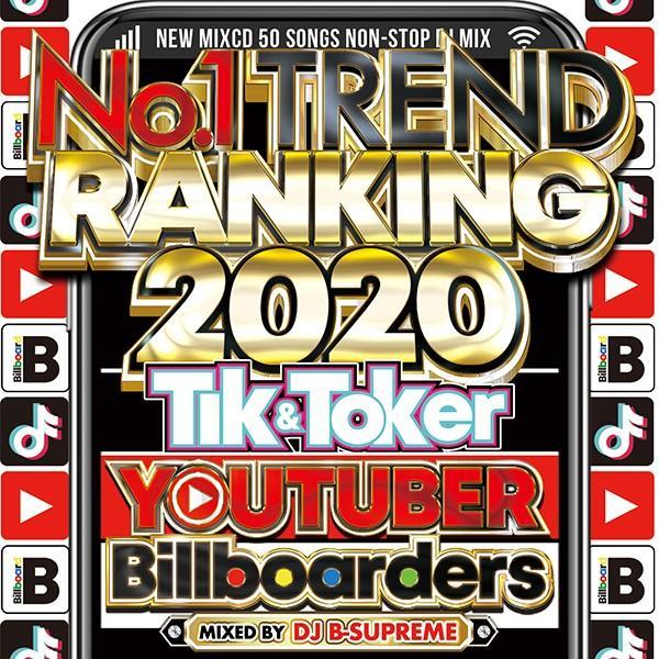 MIXCD -送料無料 - NO.1 TREND RANKING 2020 《洋楽 Mix CD/洋楽 CD》《 MKDR-0073 / メーカー直送 / 正規品》|bmpstore