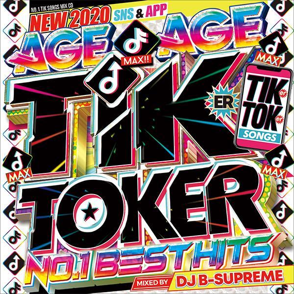 MIXCD -送料無料 TIK TOKER -NO.1 BEST HITS- 洋楽 Mix CD MKDR-0077 メーカー直送 正規品|bmpstore