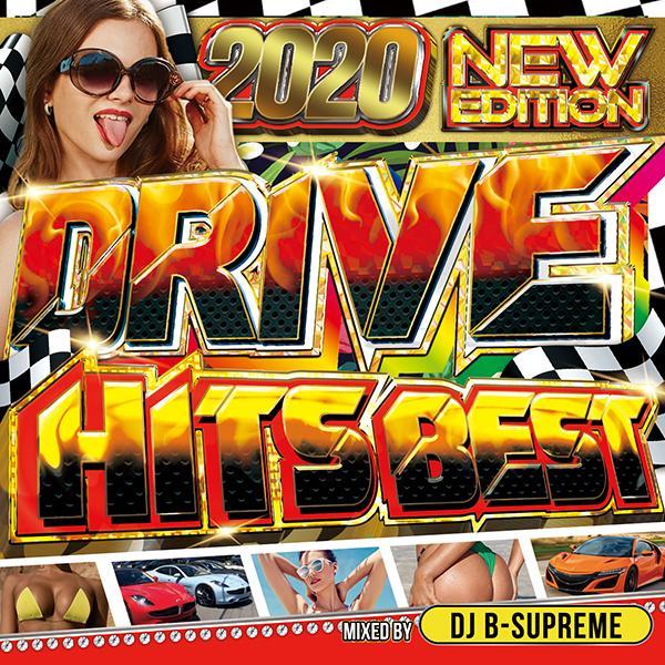 送料無料 DRIVE HITS BEST 2020 NEW EDITION 洋楽 Mix CD MKDR-0080 メーカー直送 正規品|bmpstore