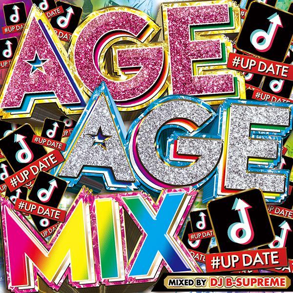 送料無料 AGE AGE MIX ♯UP DATE MKDR-0082 メーカー直送 正規品|bmpstore