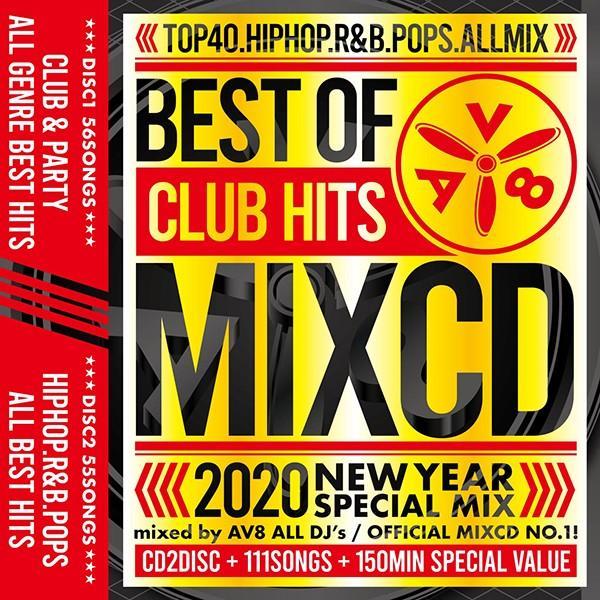 送料無料 MIXCD - BEST OF CLUB HITS 2020 -NEW YEAR SPECIAL MIXCD- 《洋楽 Mix CD/洋楽 CD》《 NEW-005 /メーカー直送/輸入盤/正規品》|bmpstore