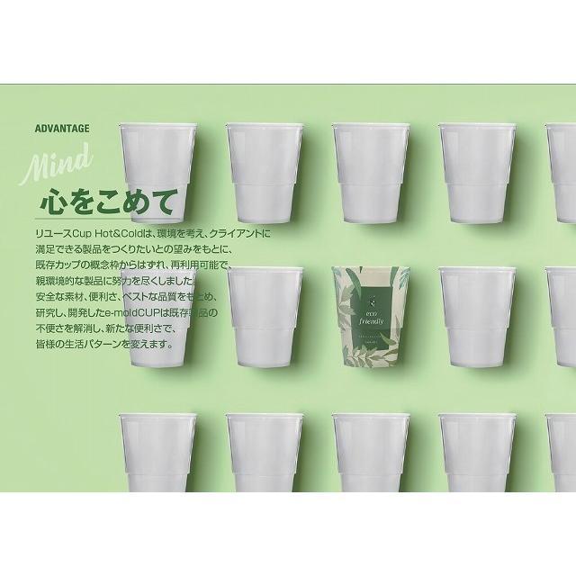 リユーザブルカップ 製作 300個|bmt-store|03