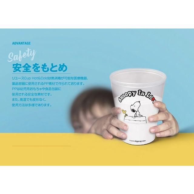 リユーザブルカップ 製作 300個|bmt-store|04