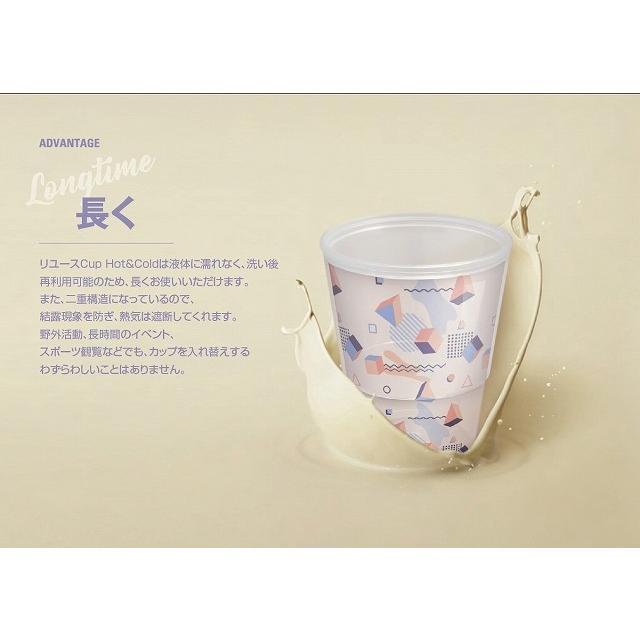 リユーザブルカップ 製作 300個|bmt-store|06