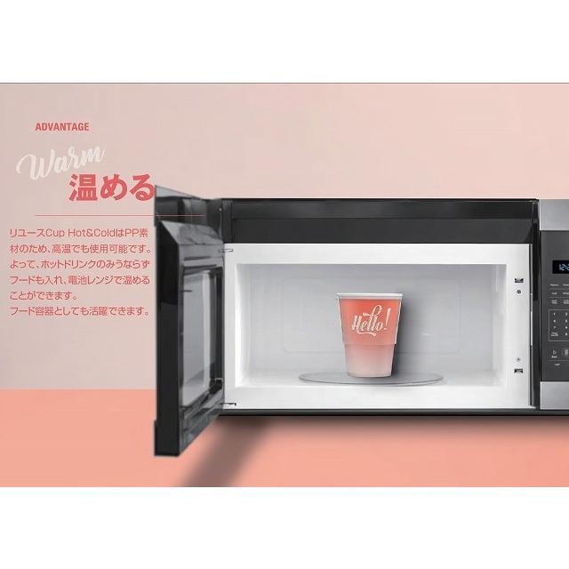 リユーザブルカップ 製作 300個|bmt-store|07