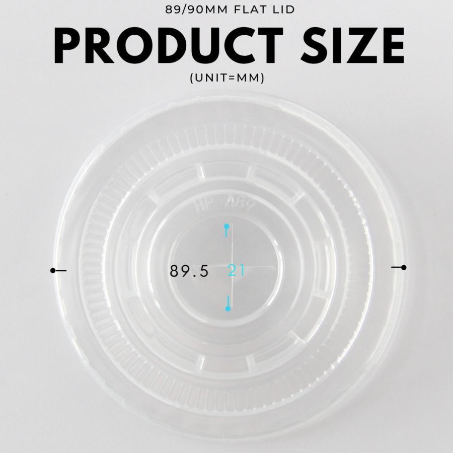 テイクアウト お持ち帰り 紙コップ 紙カップ 89/90mm口径用 PET平蓋 透明色 1000枚 bmt-store 02