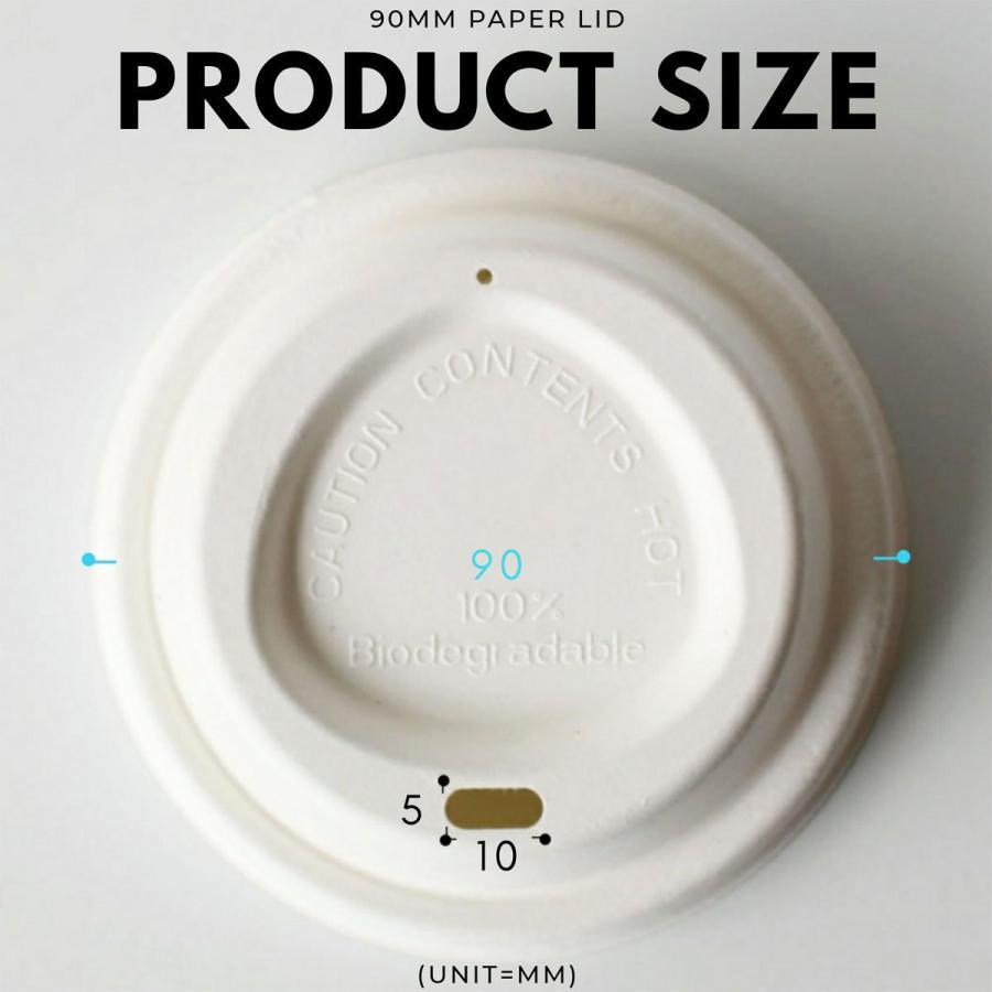 テイクアウト おしゃれ エコ 紙コップ 90mm口径紙カップ用 紙製蓋 ペーパーリッド ホワイト 1000枚 bmt-store 04
