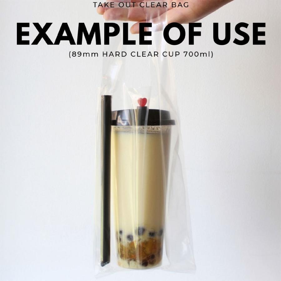 紙コップ バナナ クリアカップ お持ち帰り おしゃれ テイクアウト ポリ バッグ 透明 200枚 EC158|bmt-store|07