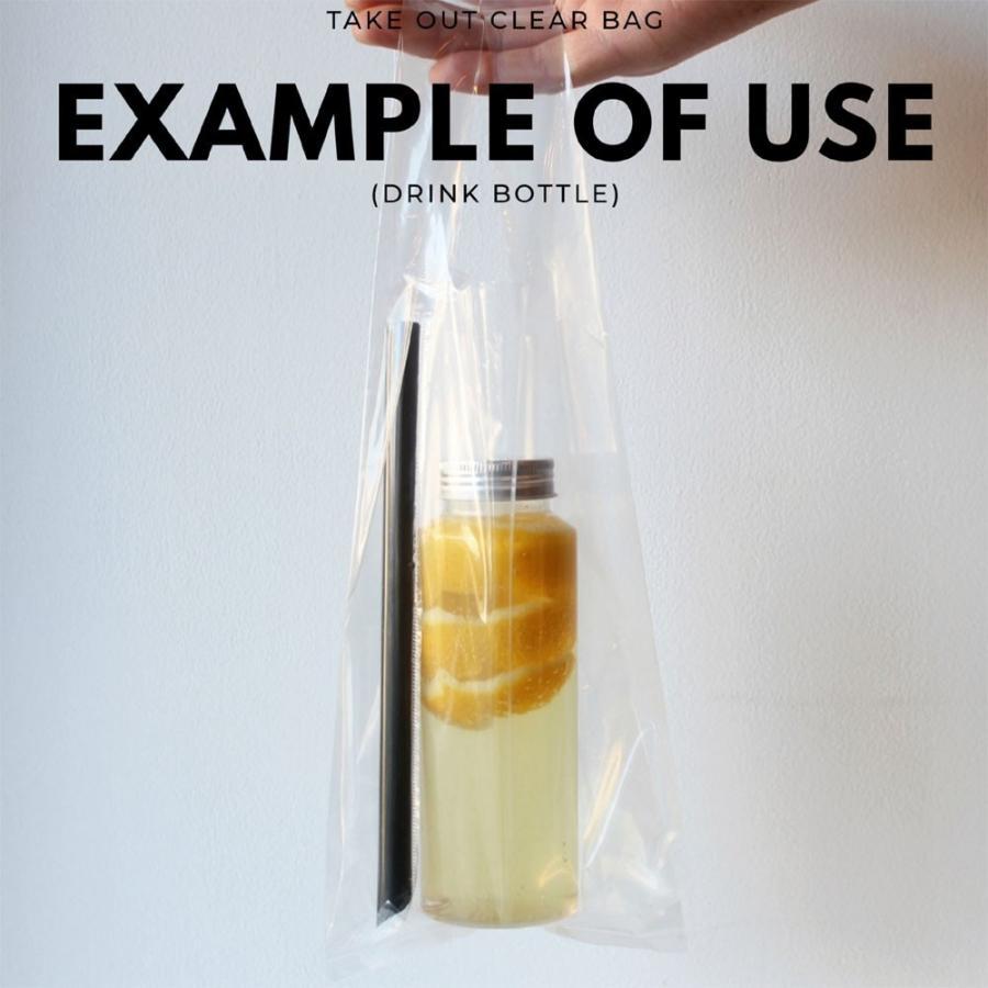 紙コップ バナナ クリアカップ お持ち帰り おしゃれ テイクアウト ポリ バッグ 透明 200枚 EC158|bmt-store|08