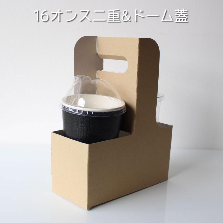 紙コップ クリアカップ お持ち帰り おしゃれ テイクアウト ボックス クラフト 100枚 EC111|bmt-store|14