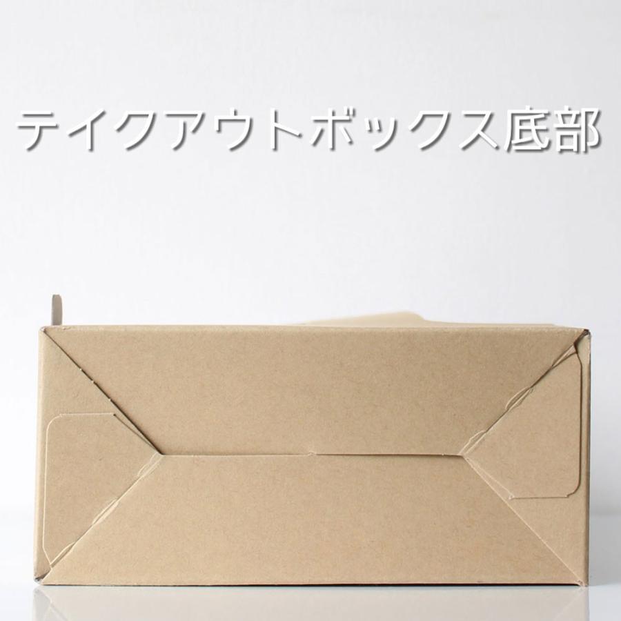 紙コップ クリアカップ お持ち帰り おしゃれ テイクアウト ボックス クラフト 100枚 EC111|bmt-store|04