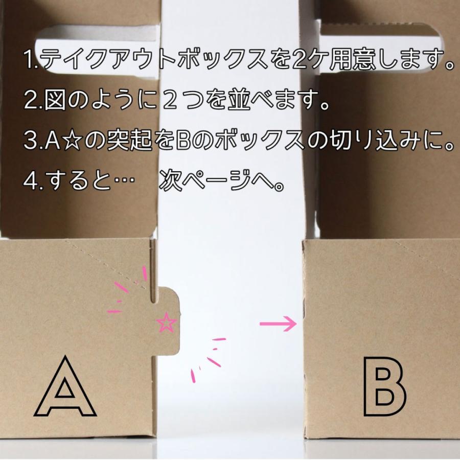 紙コップ クリアカップ お持ち帰り おしゃれ テイクアウト ボックス クラフト 100枚 EC111|bmt-store|05