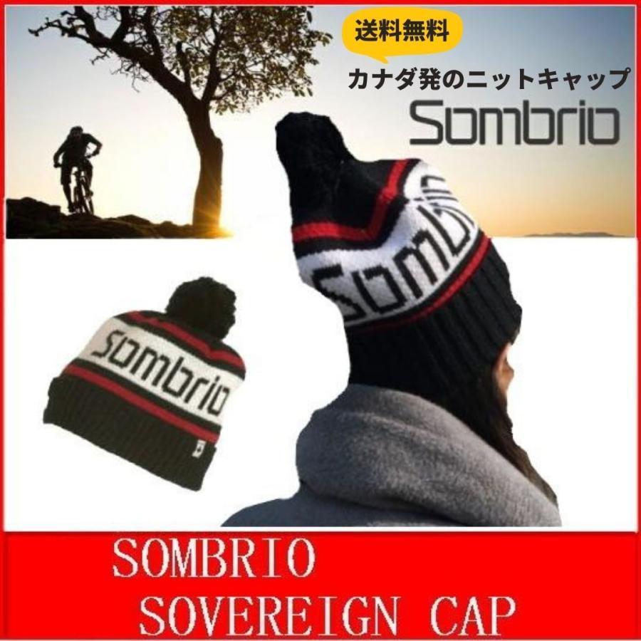 帽子 ニットキャップ カナダ発のSOMBRIO ソンブリオ SOVEREIGN CAP bmx-source