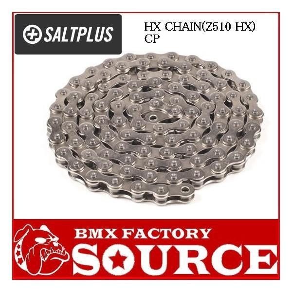 BMXストリート車に最低必要な強度のチェーン BMX SALTPLUS  HX CHAIN Z510 HX CP bmx-source