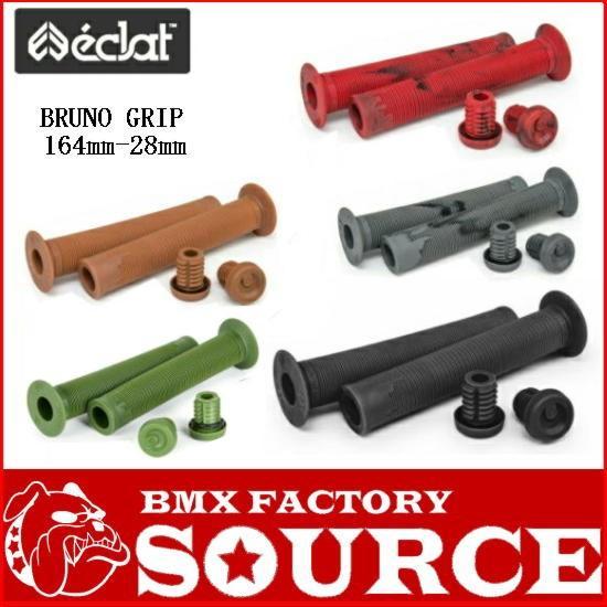 自転車 BMX グリップ ECLAT   BRUNO GRIP  VEX bmx-source