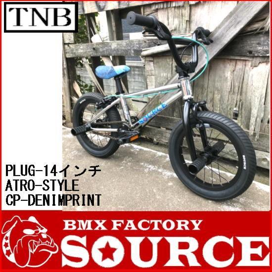 自転車 BMX 子供 14インチ キッズバイク TNB PLUG 14 当店別注クロームメッキカラー CP-DENIMPRINT