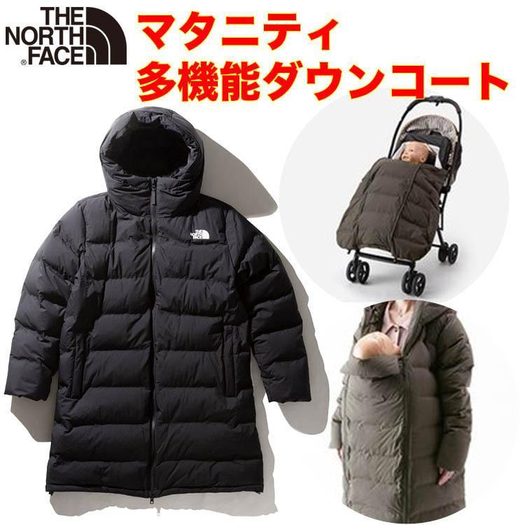 ノースフェイス レディース マタニティダウンコート S-L ダウンジャケット 防風 撥水 保温 防寒 North Face Maternity Down Coat
