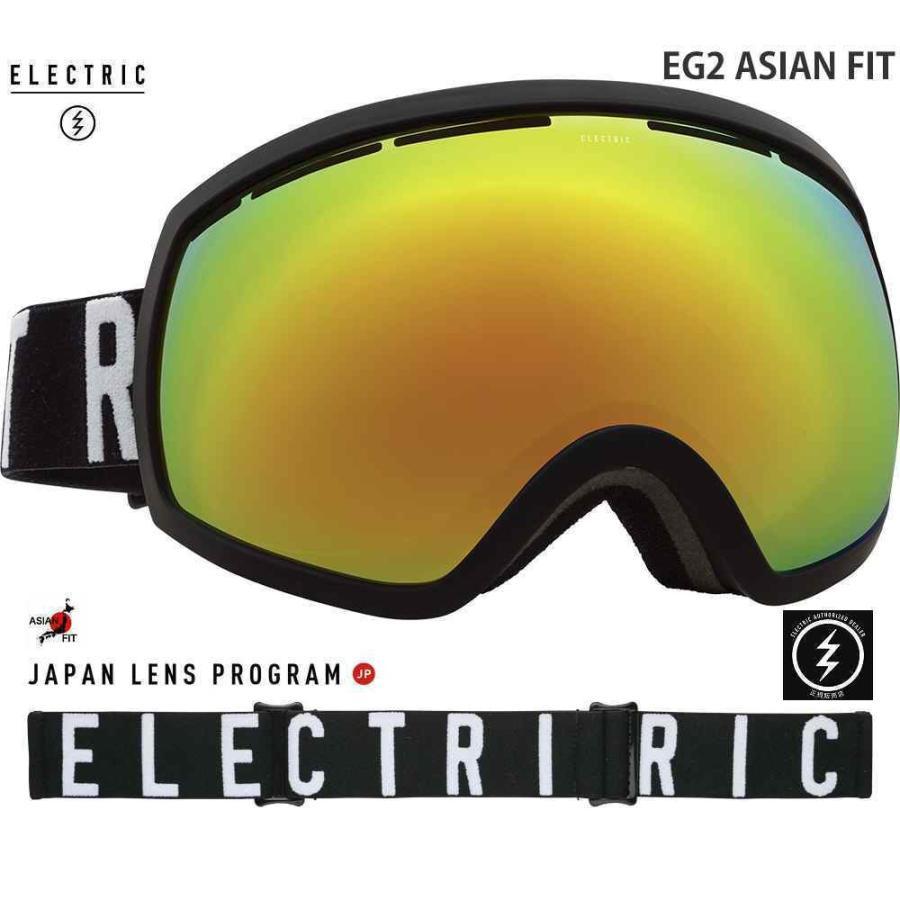 2017 ELECTRIC エレクトリック EG2 MATTE 黒 WORDMARK ジャパンレンズ JAPAN FIT