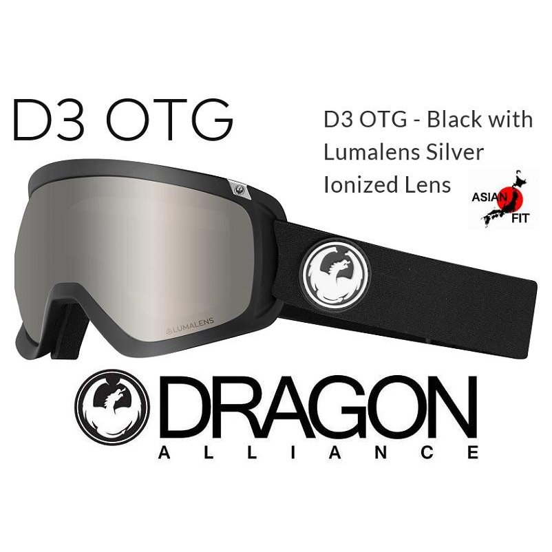 DRAGON ASIAN-FIT 2019 ドラゴン ゴーグル GOGGLE D3 OTG 黒 銀 LUMALENS