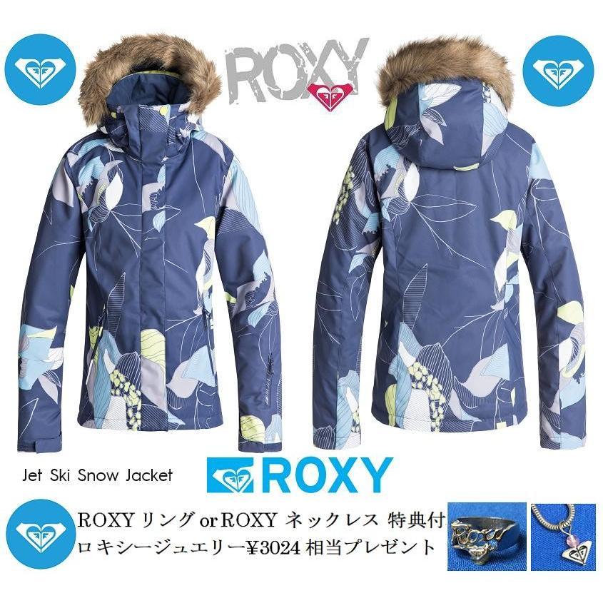 2019 ROXY ロキシー スノーボードウェア JET SKI JACKET 特典付