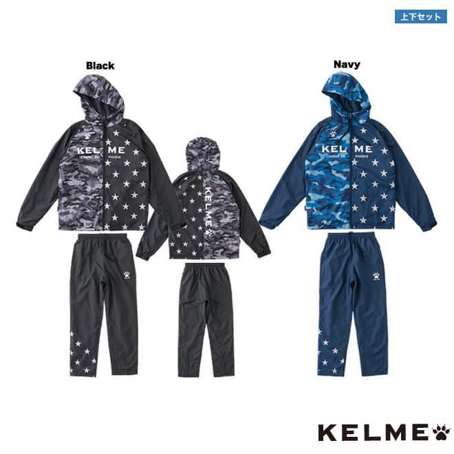ケルメ ブレーカースーツ【送料無料】