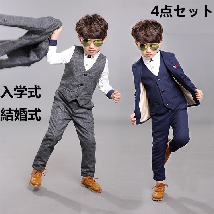 卒 園 式 男の子 男の子スーツ 七五三・卒園式・入学式・卒業式 スーツスタイル動向&コーディネイト3つのポイント