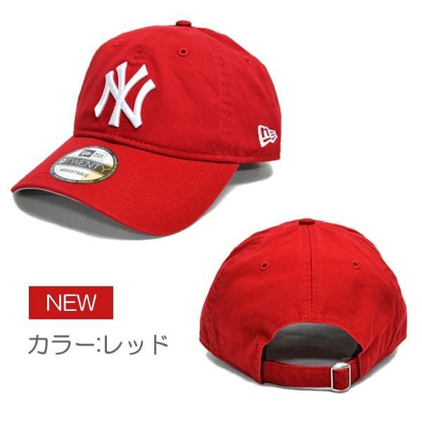 NEW ERAニューエラ 9TWENTY 920 ニューヨーク・ヤンキース キャップ 帽子 定番 ウォッシュ メンズ レディース サイズ調節可能【ネコポスのみ送料無料】|bobsstore|06