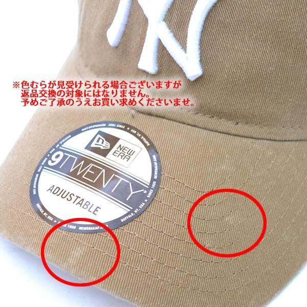 NEW ERAニューエラ 9TWENTY 920 ニューヨーク・ヤンキース キャップ 帽子 定番 ウォッシュ メンズ レディース サイズ調節可能【ネコポスのみ送料無料】|bobsstore|07