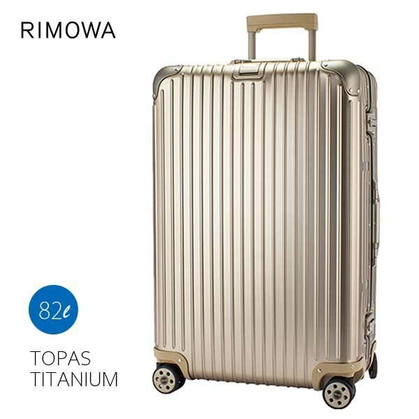 リモワ【RIMOWA】 924.73.03 400 TOPAS TITANIUM 73 スーツケース 4輪 82L マルチホイール シャンパンゴールド 旅行 キャリーバック TSAロック アルミニウム