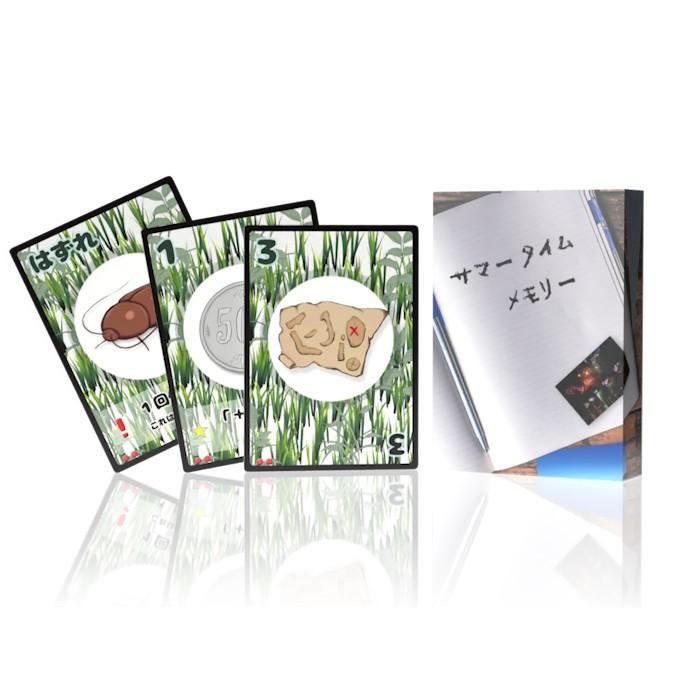 サマータイムメモリー 〜夏の日の神経衰弱〜|bodomart