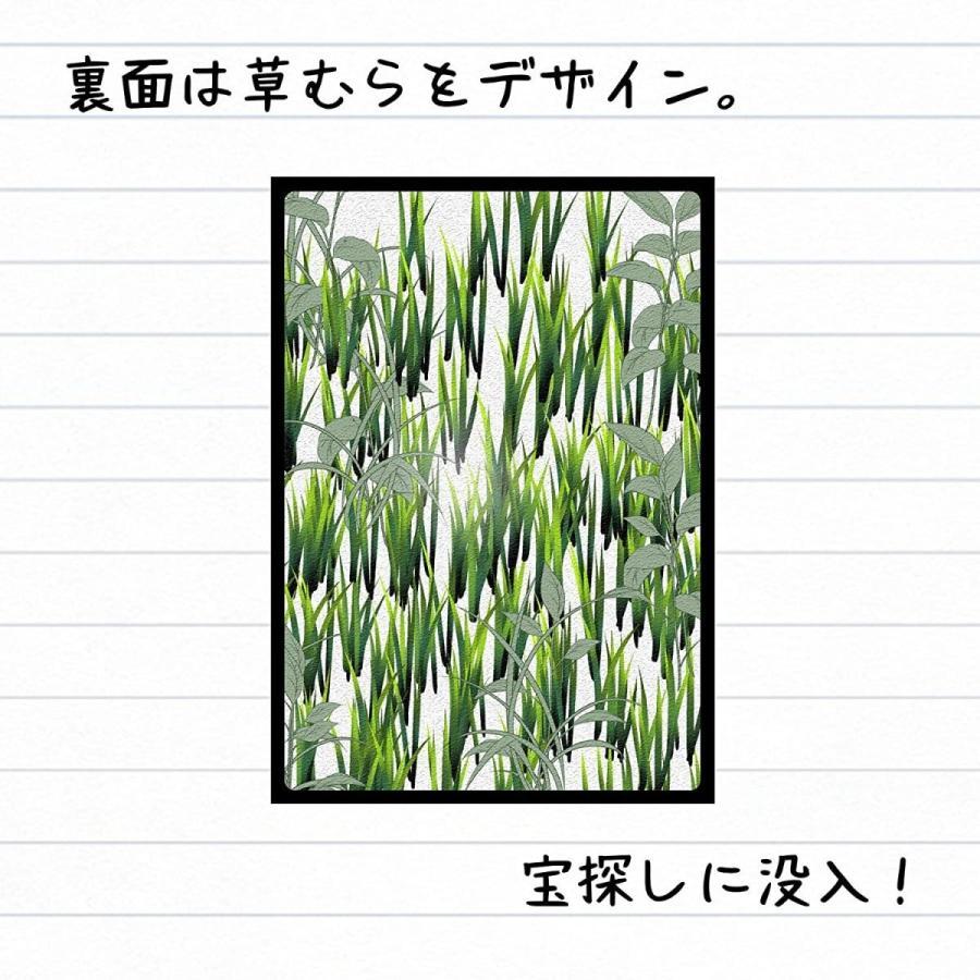 サマータイムメモリー 〜夏の日の神経衰弱〜|bodomart|04