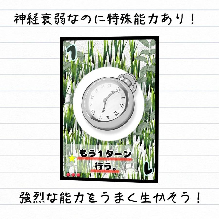 サマータイムメモリー 〜夏の日の神経衰弱〜|bodomart|05
