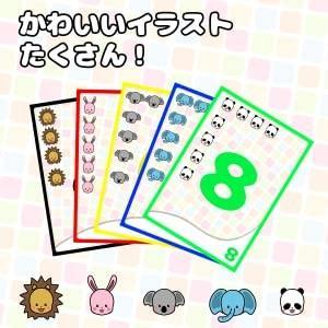 キャリーピース 〜はじめてのくりあげ〜 bodomart 02