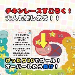 キャリーピース 〜はじめてのくりあげ〜 bodomart 04